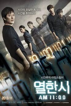 Phim 11 A.M (2013)