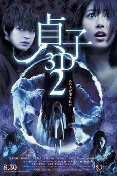 Phim Lời Nguyền Quỷ Ám 2 (2013)